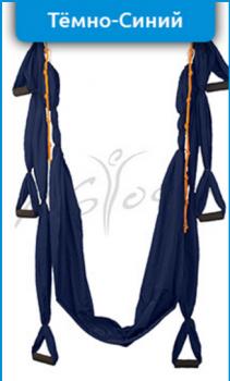 Йога-гамак AirSwing Light синий