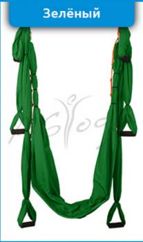 Йога-гамак AirSwing Light зеленый